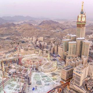 30 Best Mecca Hotels, Saudi Arabia (From $15)