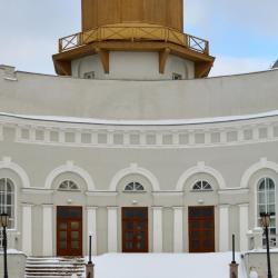 Université fédérale de Kazan