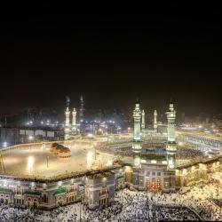 Masjid Al Haram, La Meca