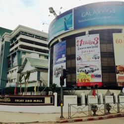 Talat Sao Shopping Mall, Vientiane