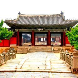 Дворец Чандокун