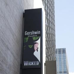 Gershwin Theater