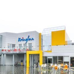 Kringlan bevásárló- és szabadidőközpont