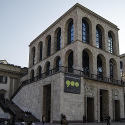 Muzeul secolului XX