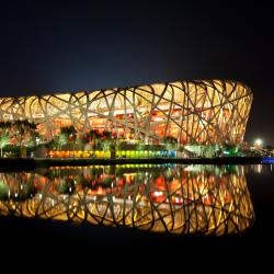 Beijing National Stadium - Bird Nest