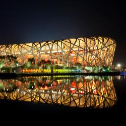 Nationalstadion Peking (Vogelnest)