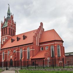 Церковь Святого Семейства