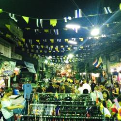 Пешеходная улица Тонгсала