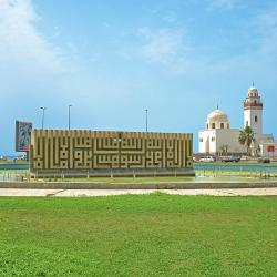 Al Tawheed square