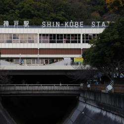 Železničná stanica Shin Kobe