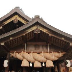 Santuario Izumo Taisha, Izumo