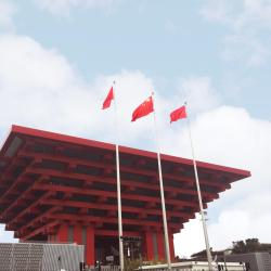 China Art Museum, Shanghai, Shanghai