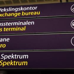 Автобусный вокзал Осло