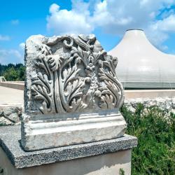 Muzeon Jisrael, Jeruzalem