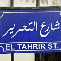 Piazza Tahrir, Il Cairo