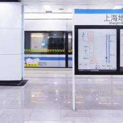 Pietų Šanchajaus traukinių stoties metro stotis