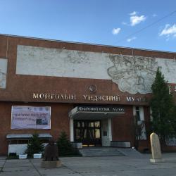 Монгольский национальный исторический музей, Улан-Батор