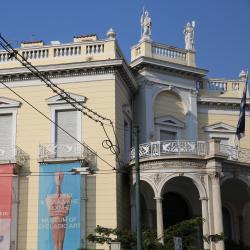 Museo de Arte de las Cícladas de Goulandris