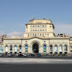 Национальный исторический музей Армении, Ереван
