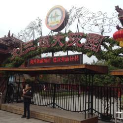 Guilin Liu San Jie Landscape Park