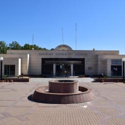 Pakistan Monument Museum, איסלמבאד