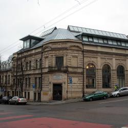 Vilnius Gaon Jewish State Museum
