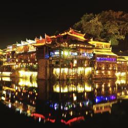 Hồ Nam
