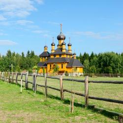 Minsk Region 81 homestays