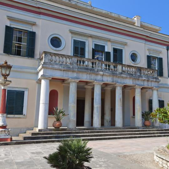 Palácio Mos Repos
