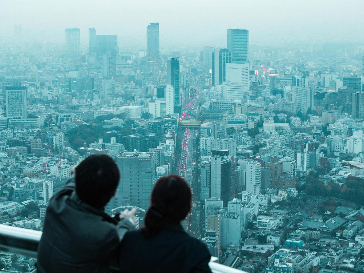 Pogled na Tokio