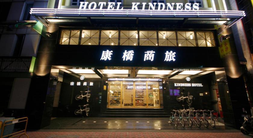 Kindness Hotel-Houyi Jiuru 康桥商旅-后驿九如馆