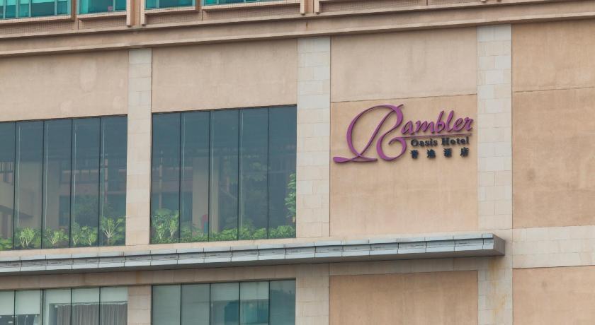 Rambler Oasis Hotel 青逸酒店