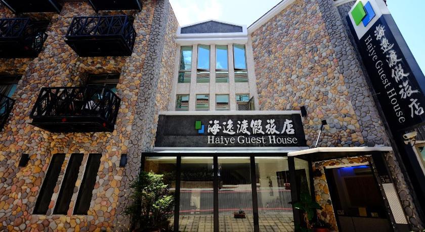 Haiye Guest House B&B 海逸渡假饭店
