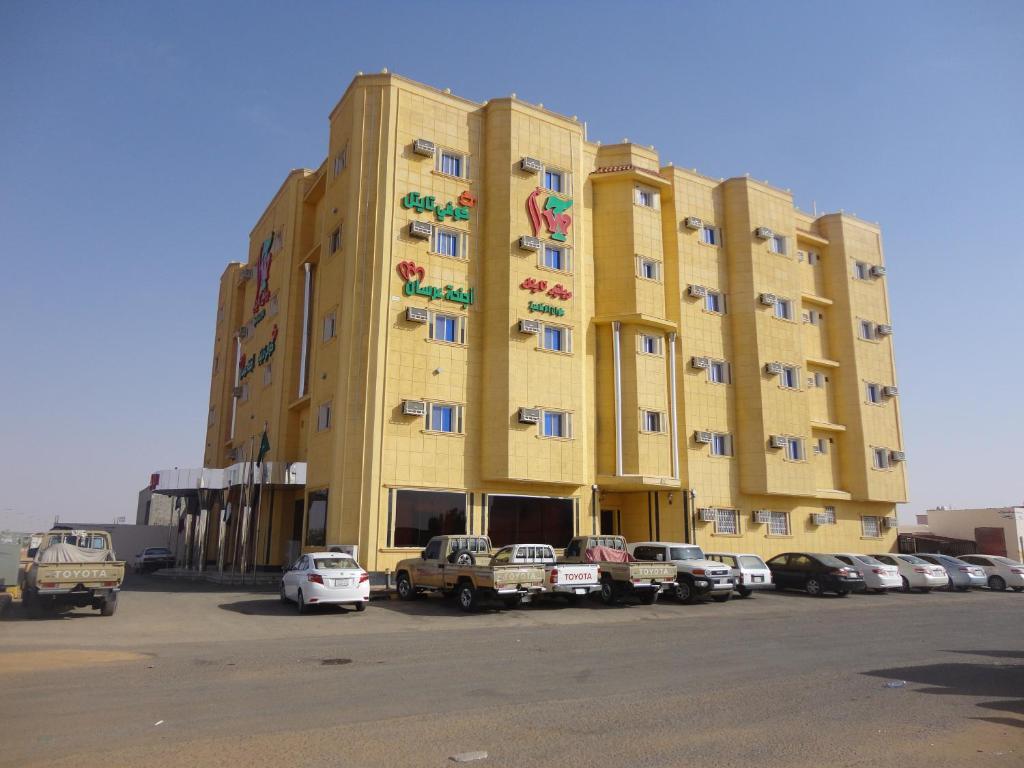 Welfare Title Hotel
