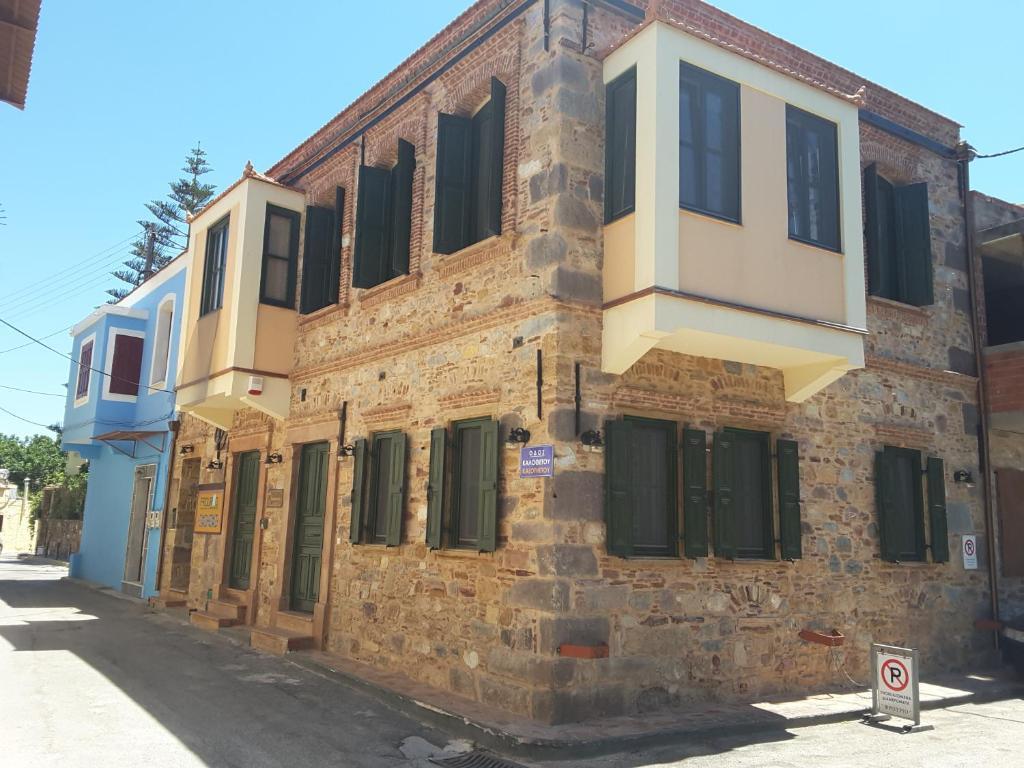 Frourio Apartments, Chios, Greece - Booking.com