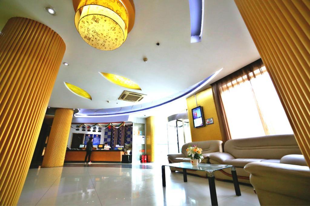 Hall o reception di Beijing Airport youpin Hotel