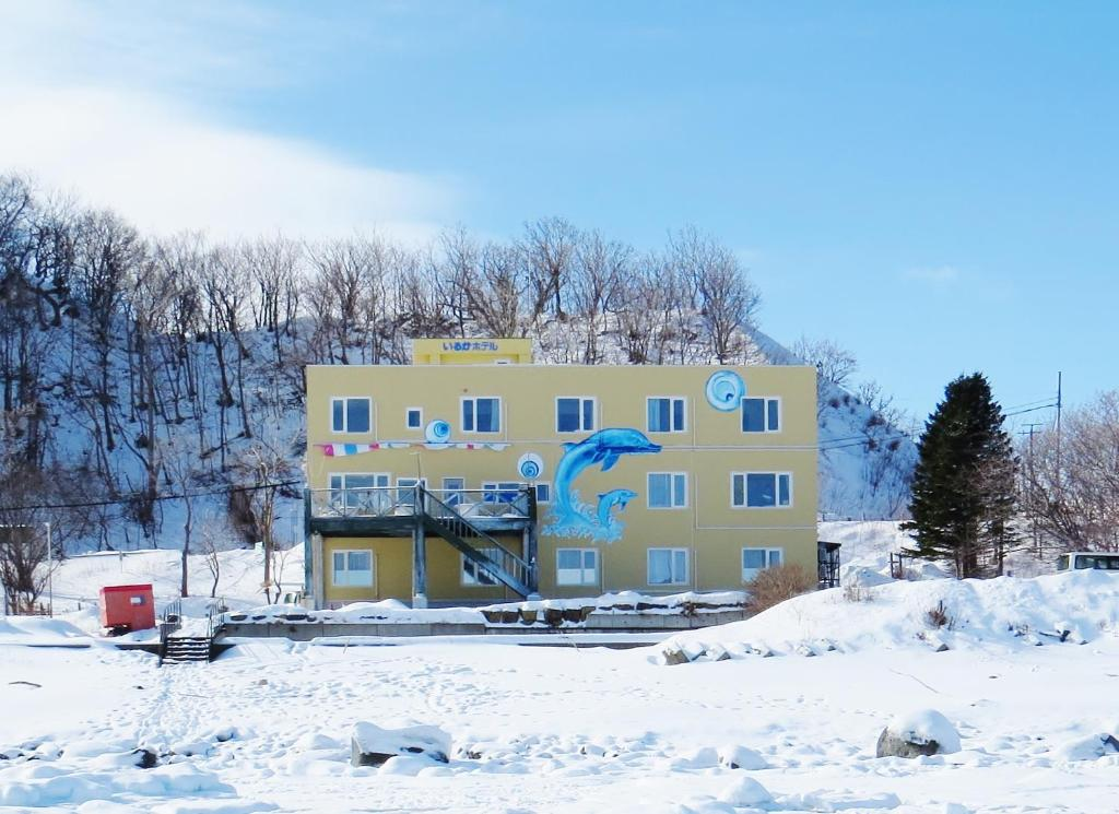 Iruka Hotel during the winter