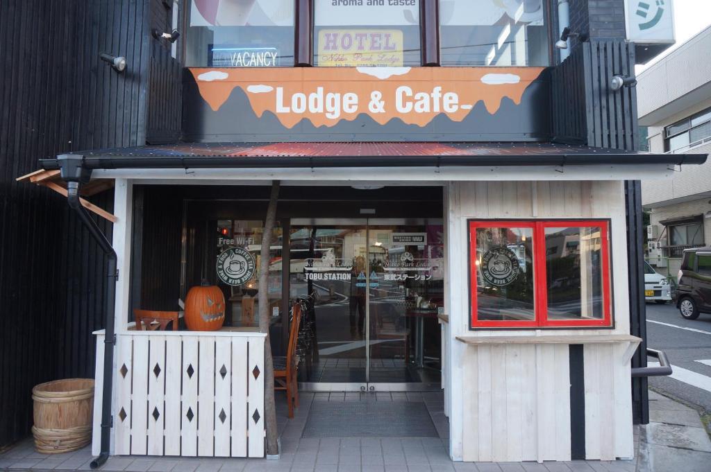 Nikko Park Lodge Tobu Station