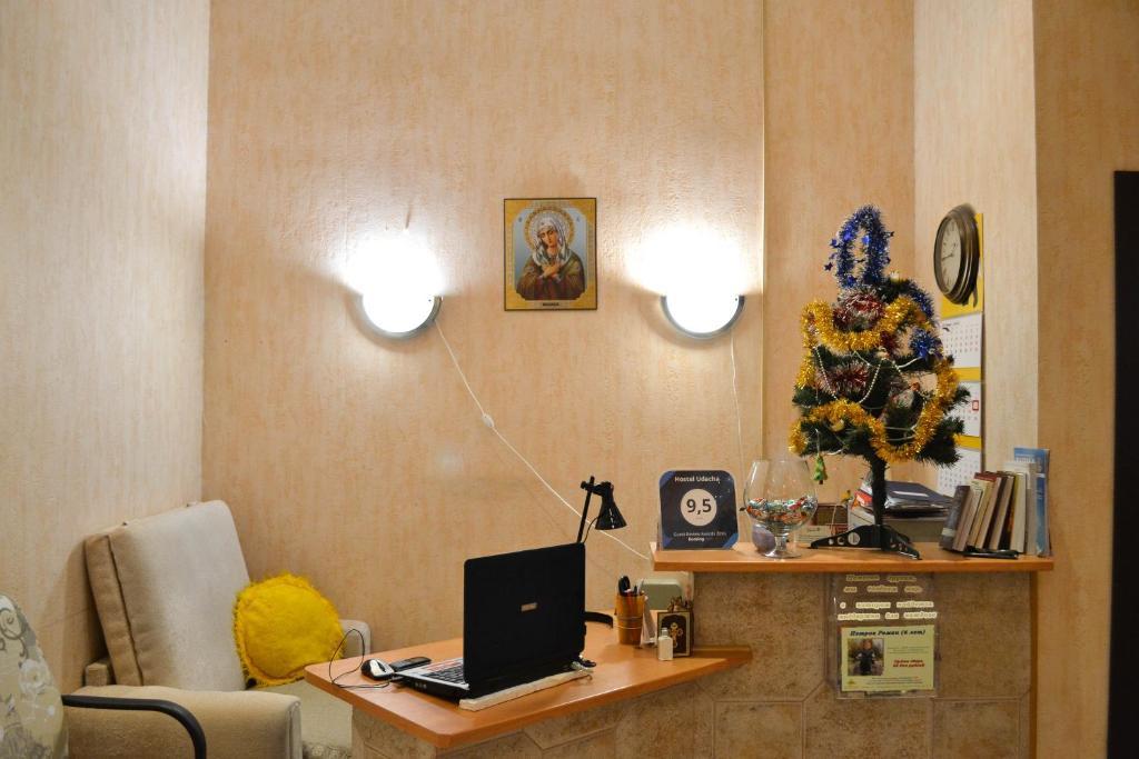Телевизор и/или развлекательный центр в Хостел Удача