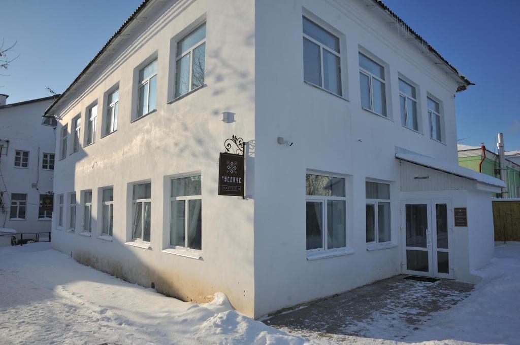 Здание хостела
