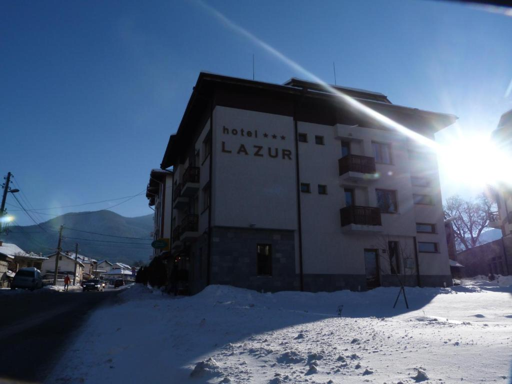 Семеен хотел Лазур през зимата