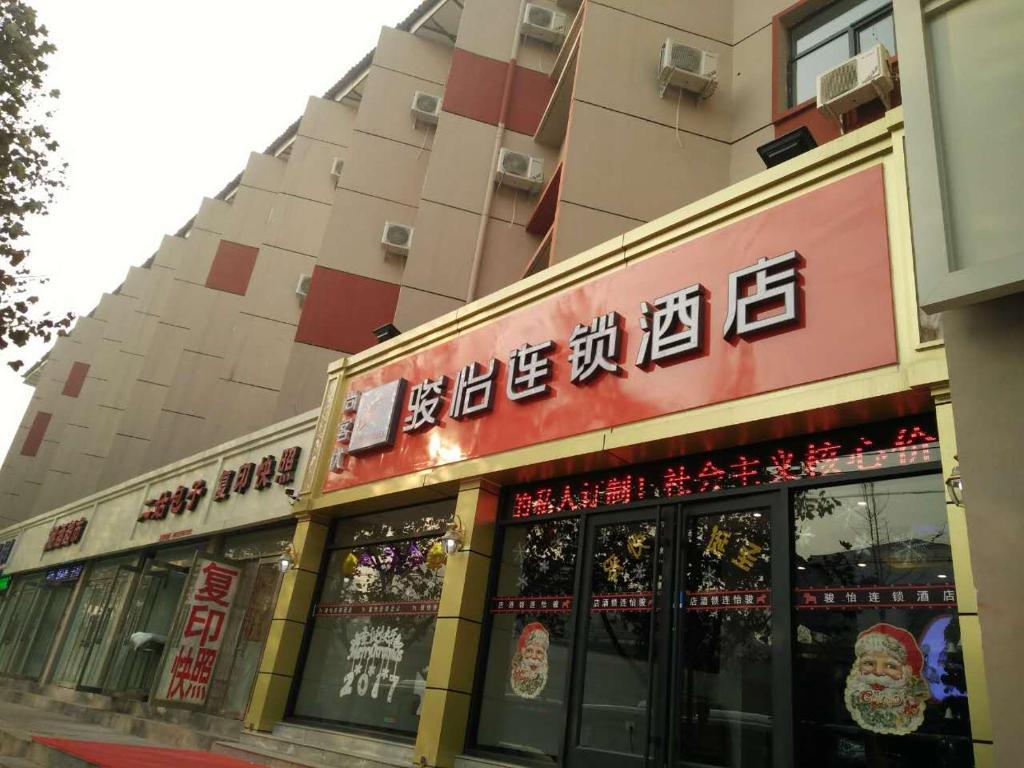 Babes in Shijianzhuang