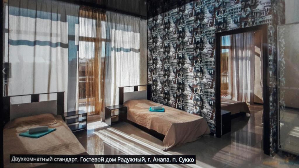 Кровать или кровати в номере Радужный Отель