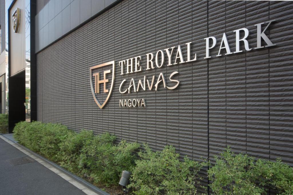 The Royal Park Canvas Nagoya Nagoya Paivitetyt Vuoden 2020 Hinnat