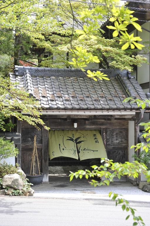 Byggnaden som ryokan ligger i