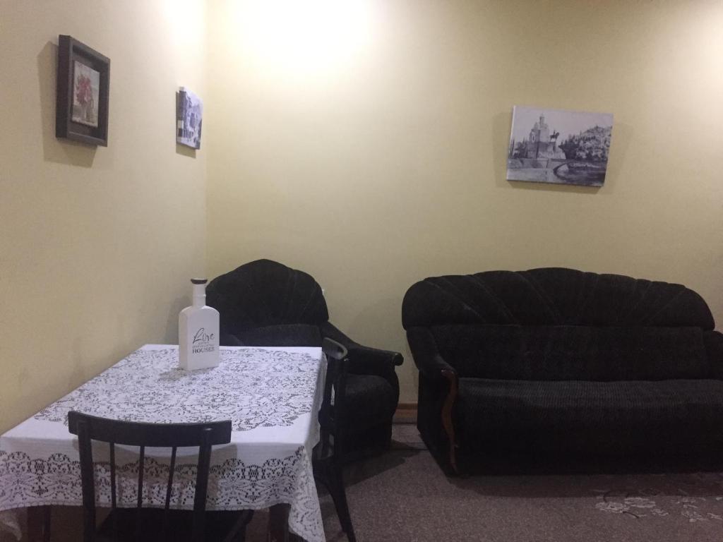 Guest House Mziia