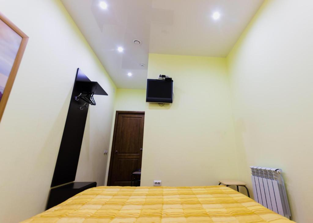 A television and/or entertainment center at Hostel U City