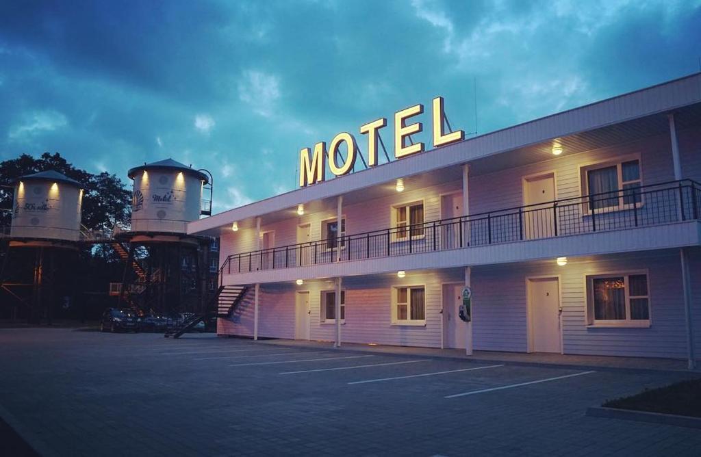 Themenhotel 50\'s Ville Motel (Deutschland Chemnitz ...
