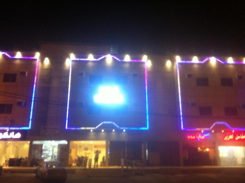 قصر الباحة للوحدات السكنية المفروشة (السعودية الباحة) - Booking.com