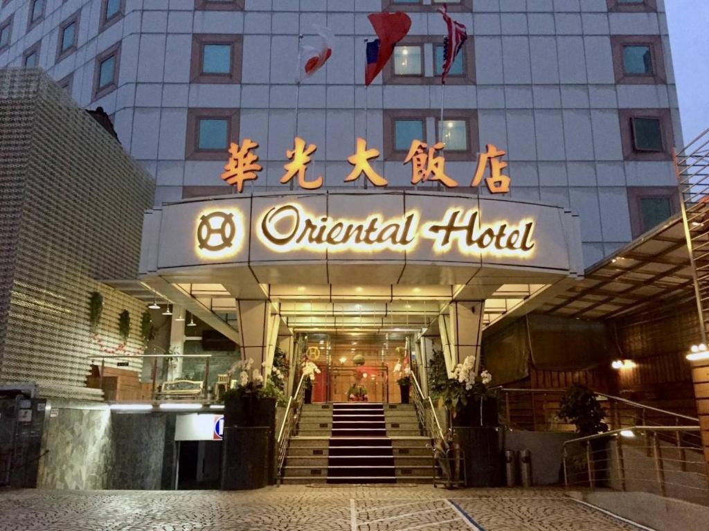 台南華光大飯店
